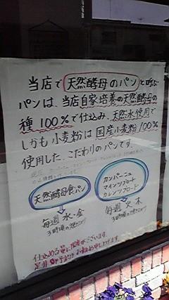 2009040712130001.jpg