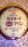 20080418214604.jpg